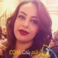 أنا يسرى من الكويت 23 سنة عازب(ة) و أبحث عن رجال ل الدردشة