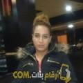أنا حلومة من لبنان 28 سنة عازب(ة) و أبحث عن رجال ل الزواج