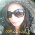 أنا جواهر من فلسطين 21 سنة عازب(ة) و أبحث عن رجال ل الدردشة