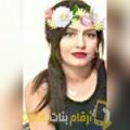 أنا سيمة من ليبيا 22 سنة عازب(ة) و أبحث عن رجال ل المتعة
