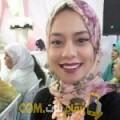 أنا مجدولين من سوريا 23 سنة عازب(ة) و أبحث عن رجال ل الزواج