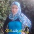 أنا حلى من الأردن 34 سنة مطلق(ة) و أبحث عن رجال ل الزواج