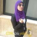أنا زينب من الجزائر 24 سنة عازب(ة) و أبحث عن رجال ل الحب