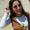أنا فايزة من سوريا 19 سنة عازب(ة) و أبحث عن رجال ل الدردشة