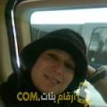 أنا شمس من عمان 38 سنة مطلق(ة) و أبحث عن رجال ل الدردشة