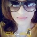 أنا مونية من السعودية 27 سنة عازب(ة) و أبحث عن رجال ل الصداقة