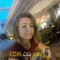 أنا إلينة من لبنان 37 سنة مطلق(ة) و أبحث عن رجال ل الدردشة