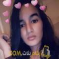 أنا سناء من اليمن 19 سنة عازب(ة) و أبحث عن رجال ل الدردشة