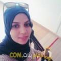 أنا نيات من فلسطين 22 سنة عازب(ة) و أبحث عن رجال ل الصداقة
