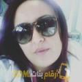 أنا سليمة من الجزائر 32 سنة مطلق(ة) و أبحث عن رجال ل الصداقة