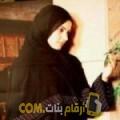 أنا فاطمة من قطر 34 سنة مطلق(ة) و أبحث عن رجال ل الزواج