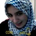 أنا إيمان من تونس 29 سنة عازب(ة) و أبحث عن رجال ل الصداقة