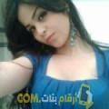 أنا ريهام من عمان 29 سنة عازب(ة) و أبحث عن رجال ل الدردشة