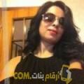 أنا نور هان من العراق 44 سنة مطلق(ة) و أبحث عن رجال ل الزواج
