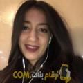 أنا شاهيناز من البحرين 26 سنة عازب(ة) و أبحث عن رجال ل الصداقة