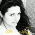 أنا صبرينة من فلسطين 27 سنة عازب(ة) و أبحث عن رجال ل الحب