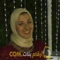 أنا عيدة من اليمن 28 سنة عازب(ة) و أبحث عن رجال ل الدردشة