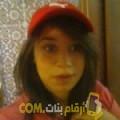 أنا لارة من اليمن 22 سنة عازب(ة) و أبحث عن رجال ل الدردشة