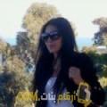 أنا راشة من تونس 30 سنة عازب(ة) و أبحث عن رجال ل المتعة