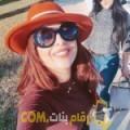 أنا نسيمة من الأردن 27 سنة عازب(ة) و أبحث عن رجال ل المتعة