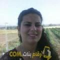 أنا فدوى من ليبيا 42 سنة مطلق(ة) و أبحث عن رجال ل الزواج