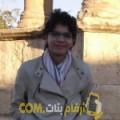 أنا نهى من عمان 22 سنة عازب(ة) و أبحث عن رجال ل الحب