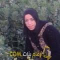 أنا رنيم من المغرب 31 سنة عازب(ة) و أبحث عن رجال ل الزواج