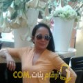 أنا ميرنة من قطر 30 سنة عازب(ة) و أبحث عن رجال ل الحب