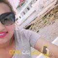 أنا عبلة من الجزائر 38 سنة مطلق(ة) و أبحث عن رجال ل الزواج