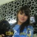 أنا ريم من مصر 26 سنة عازب(ة) و أبحث عن رجال ل الزواج