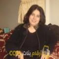 أنا ولاء من المغرب 45 سنة مطلق(ة) و أبحث عن رجال ل الزواج