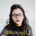 أنا أحلام من سوريا 37 سنة مطلق(ة) و أبحث عن رجال ل الدردشة