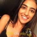 أنا فرح من الكويت 24 سنة عازب(ة) و أبحث عن رجال ل الزواج