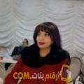 أنا أريج من البحرين 47 سنة مطلق(ة) و أبحث عن رجال ل المتعة