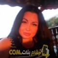 أنا شادية من البحرين 30 سنة عازب(ة) و أبحث عن رجال ل الدردشة