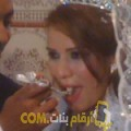 أنا مجيدة من ليبيا 25 سنة عازب(ة) و أبحث عن رجال ل الزواج