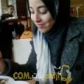 أنا سورية من سوريا 24 سنة عازب(ة) و أبحث عن رجال ل الحب