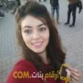 أنا ميرة من المغرب 20 سنة عازب(ة) و أبحث عن رجال ل التعارف