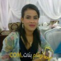 أنا ليلى من الإمارات 28 سنة عازب(ة) و أبحث عن رجال ل الزواج