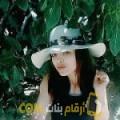 أنا حلوة من ليبيا 29 سنة عازب(ة) و أبحث عن رجال ل الزواج