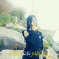 أنا روان من مصر 37 سنة مطلق(ة) و أبحث عن رجال ل الحب