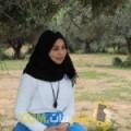 أنا دينة من الأردن 28 سنة عازب(ة) و أبحث عن رجال ل الحب