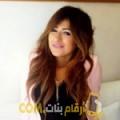 أنا الغالية من الكويت 27 سنة عازب(ة) و أبحث عن رجال ل الحب