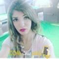 أنا سهيلة من لبنان 23 سنة عازب(ة) و أبحث عن رجال ل الحب
