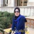 أنا عزيزة من العراق 29 سنة عازب(ة) و أبحث عن رجال ل الصداقة