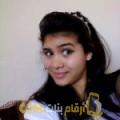 أنا ليمة من البحرين 20 سنة عازب(ة) و أبحث عن رجال ل الحب