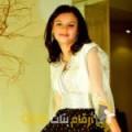أنا جوهرة من تونس 24 سنة عازب(ة) و أبحث عن رجال ل المتعة