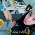 أنا أريج من الأردن 20 سنة عازب(ة) و أبحث عن رجال ل الحب