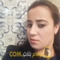 أنا مجدة من مصر 26 سنة عازب(ة) و أبحث عن رجال ل الصداقة