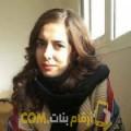 أنا صبرينة من سوريا 27 سنة عازب(ة) و أبحث عن رجال ل الحب